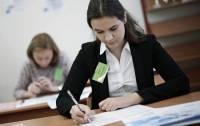 В Украине стартует регистрация на ВНО-2016