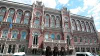 В Нацбанке уверяют, что Украина выполнила целевой показатель бюджетного дефицита по программе с МВФ