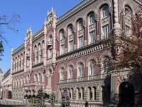 Гривна возглавила мировой список наиболее девальвировавших валют