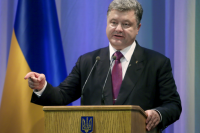 Порошенко: Россия продолжает поставлять оружие, боеприпасы и войска на Донбасс