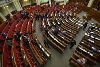 Новый сезон в Раде: Громкие отставки и внутрипартийные войны