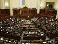 Депутаты под Гимн Украины открыли четвертую сессию