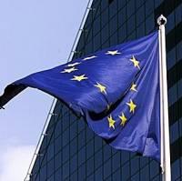 В ЕС надеются на принятие поправок в Конституцию по укреплению судебной системы