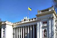 Одесский горсовет наконец признал Россию страной-агрессором