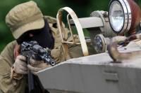 Боевики начали применять тактику «выжженной земли» /АТО/