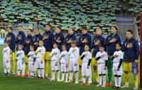 Сборная Украины поднялась в рейтинге ФИФА. Правда, незначительно