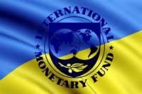 Украина еще не согласовала с МВФ текст меморандума по пересмотру программы реформ