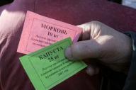 У Путина заговорили о введении продуктовых карточек для населения