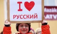 В Латвии решили отказаться от «великого и могучего» в школах