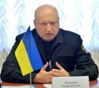 Россия активно готовится к боевым действиям против Украины /Турчинов/