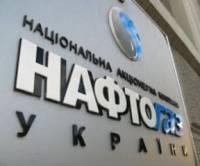 «Нафтогаз» отстранил своего директора до конца расследования по обвинениям Абромавичуса