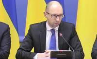 Яценюк: Лукьяновский следственный изолятор должен быть закрыт