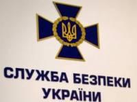 На Днепропетровщине задержали негодяя, который держал в страхе семьи участников АТО
