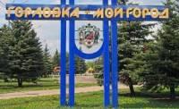 Воспоминания «мэра» Горловки о Майдане: Пожрать на халяву, все чисто, пьяных не было