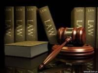 Судебный сбор «демократического чистогана»
