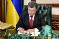 Порошенко утвердил программу сотрудничества Украина-НАТО на 2016