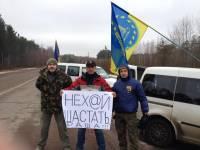 «Мы торгуем или мы воюем?» Житомирские активисты присоединились к блокированию российских фур