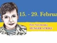 Голодать в поддержку Савченко начали люди по всей Европе