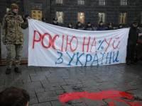 Под Кабмином пикет с требованием запретить в Украине российский бизнес