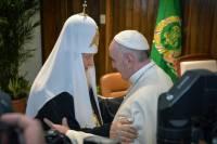 Встреча Патриарха Кирилла и Папы Франциска: мотивации, реакции, результаты