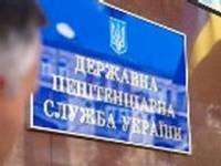 ГПтС: За три года в колониях Украины умерла 41 женщина
