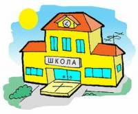 Донецкая полиция озаботилась безопасностью школ вблизи линии разграничения