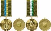 Для участников АТО и волонтеров приготовили специальные награды