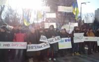 Жители Кировограда у Верховной Рады протестуют против переименования города в Ингульск