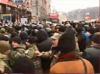 На Майдане снова сцепились активисты и правоохранители