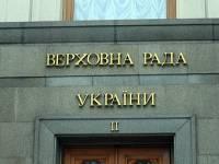 В парламенте зарегистрированы законопроекты об отставке Яценюка и Шокина
