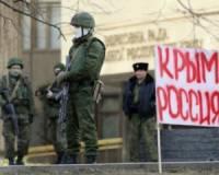 Для аннексии Крыма Россия задействовала 70 тысяч человек /разведка/