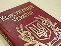 Главы МИД Германии и Франции прекратили акцентировать внимание на необходимости изменения Конституции Украины <nobr>/СМИ/</nobr>