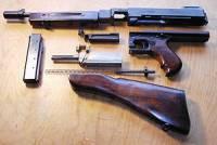 Полторак подарил Яценюку любимое оружие американских гангстеров. И не только /соцсети/