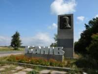 В кои то веки оппозиция сделала конструктивное предложение: перенести столицу в Канев...