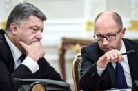 Яценюк и Порошенко провели тайную встречу с Коломойским /СМИ/