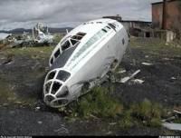 В Непале обнаружены обломки пропавшего самолета. Выживших нет