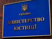 В марте будет презентован софт для электронных деклараций /Минюст/