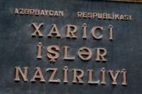 МИД Азербайджана направило ноту России