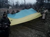 Боевики покинули Широкино
