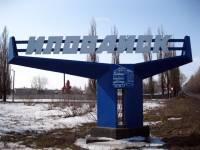 Из России в Иловайск прибыли семь железнодорожных платформ с военной техникой