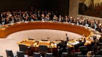США представят в СБ ООН проект резолюции с санкциями против КНДР