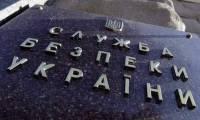 СБУ и ГПУ могут заняться проверкой документов на российские фильмы в эфирах украинских каналов