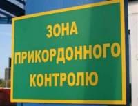 Более 300 автомобилей стоят в очереди на западной границе Украины