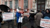 Активисты требуют наказать виновных в обвале дома в центре Киева