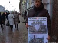 В России прошли пикеты против войны в Украине. Правда, пока одиночные