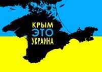 Уходящий Крым: самые яркие заявления двухлетней давности