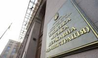 Киевсовет утвердил дополнительные льготы семьям Героев Небесной Сотни