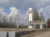 Из-за обстрелов в Донецке остановлена фильтровальная станция