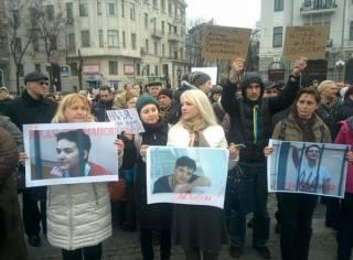 Украинцы вышли в защиту Надежды Савченко