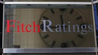 Fitch ухудшило прогноз относительно России